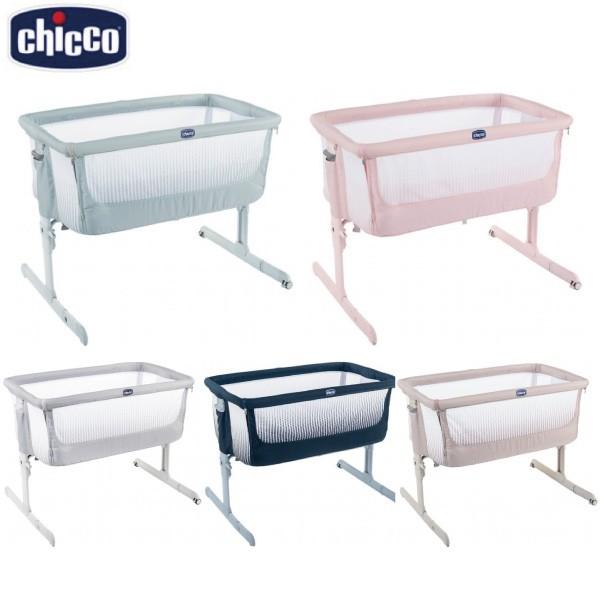 Chicco Next 2 Me多功能親密安撫嬰兒床邊床Air版-5色可選【佳兒園婦幼館】