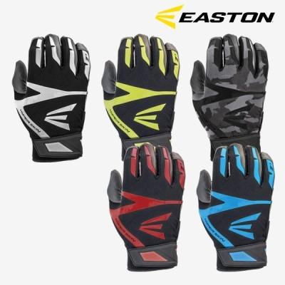 EASTON Z7 イーストン バッティンググローブ 両手 野球/ベースボール