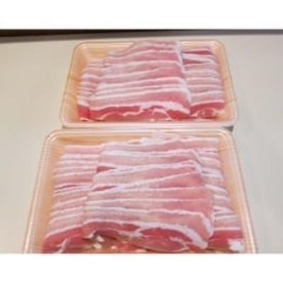 さくらポーク 豚バラスライス1.2kg