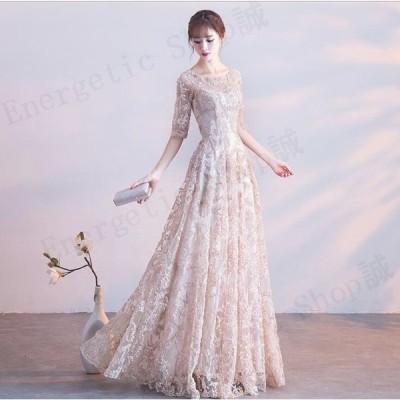 結婚式ドレス 袖あり ロングドレス 演奏会 パーティードレス ドレス ロング丈 ベルスリーブ ピアノ 発表会 お呼ばれ 二次会 披露宴 上品 大人 可愛い