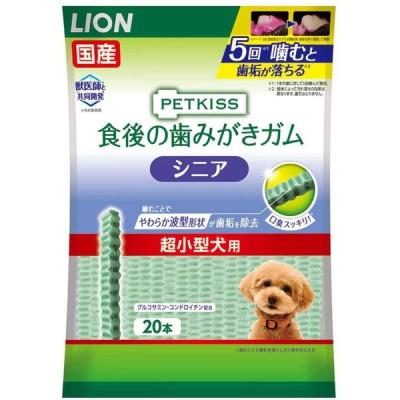 ライオン (LION) ペットキッス (PETKISS) 犬用おやつ 食後の歯みがきガム シニア 超小型犬用