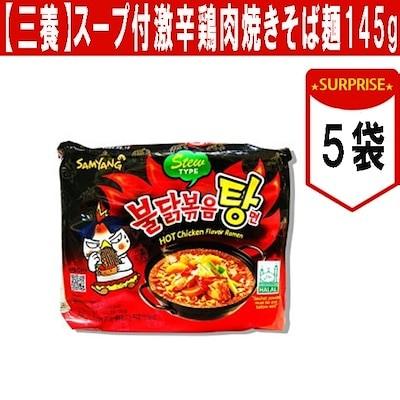 販売単位:1パック/5袋 三養 ブルダックタン麺(145g)