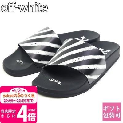 オフホワイト off-white サンダル メンズ レディース 靴 シューズ ブラック OMIA088R20C220521001 SPRAY STRIPES SLIDER BLACK WHITE