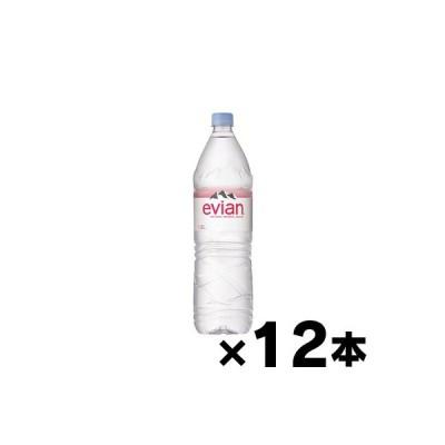 伊藤園 エビアン PET 1.5L×12本