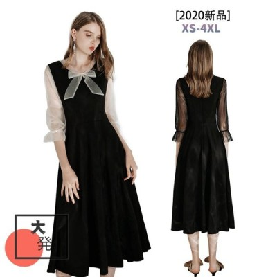 ロングワンピース お呼ばれドレス レディースワンピース ブラックドレス ゲストドレス カシュクールワンピース