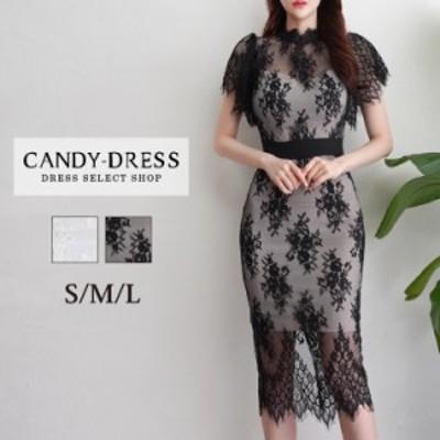 【予約】S/M/L 送料無料 Luxury Dress フラワーレース×ハイウエスト切り替えハイネックフレアスリーブ半袖タイトミディドレス GC200703
