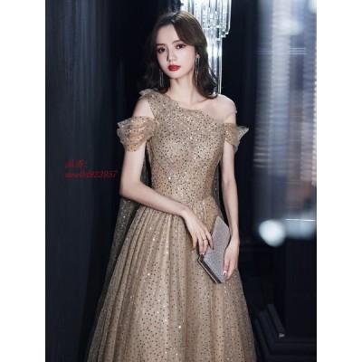 パーティードレス ワンピース ウェディングドレス 結婚式 成人式 パーティー ワンショルダー スパンコール 挙式 演奏会 花嫁ロングドレスお呼ばれ
