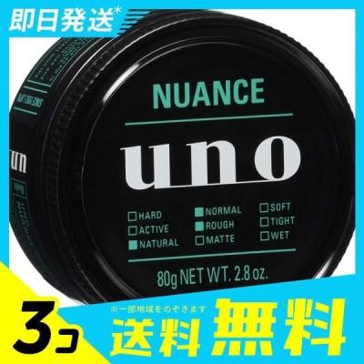 UNO(ウーノ) ワックス ニュアンスクリエイター 80g 3個セット