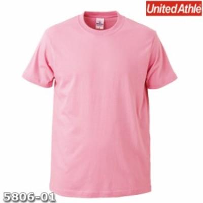 Tシャツ 半袖 メンズ プロモーション 4.0oz L サイズ ピンク 無地 ユナイテッドアスレ CAB