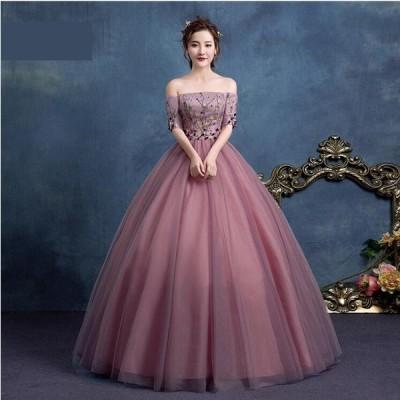 花柄 新作 肩出し オフショルダー カラードレス ウエディングドレス 令和 プリンセス レディース 結婚式 バックレス 編み上げ セクシー 着痩せ 20代30代40代