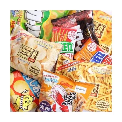 お菓子 詰め合わせ(地域限定送料無料)人気のプリッツ&スナック詰め合わせ 当たりますようにセット【10種・計10コ】さんきゅーマーチ(omtma7208k)
