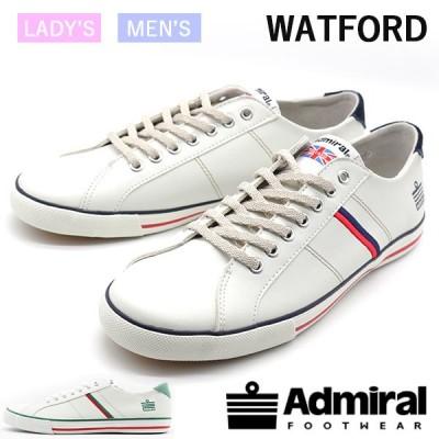 スニーカー メンズ レディース 靴 白 ホワイト トリコ アドミラル ワトフォード Admiral WATFORD 平日3〜5日以内に発送