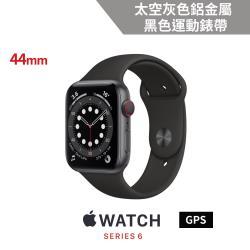 Apple Watch Series 6(GPS)44mm太空灰色鋁金屬錶殼+黑色運動錶帶