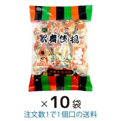 大入り歌舞伎揚 18枚入 10袋 まとめ買い 天乃屋