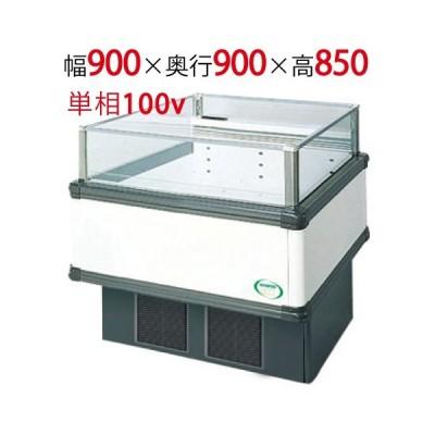業務用アイランドタイプショーケース IMC-35QWFSAX 幅900×奥行900×高さ850/フクシマ/送料無料
