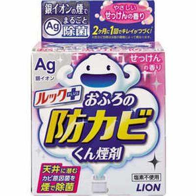LION 「ルック」おふろの防カビくん煙剤 せっけんの香り 5g ボウカビクンエンセッケン