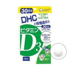 DHC維他命D3