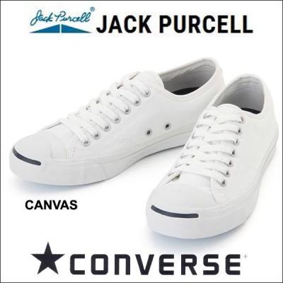 コンバース スニーカー メンズ レディース ジャックパーセル キャンバス ホワイト 白