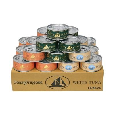 オーシャンプリンセス 缶詰 家庭用 手土産 ツナ バラエティー 人気3種 24缶セット