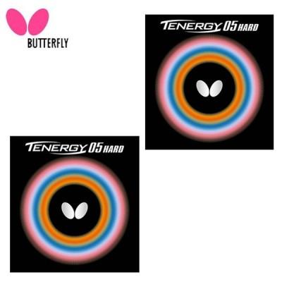 バタフライ 卓球ラバー テナジー05ハード 06030 Butterfly