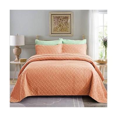 ベッドカバーコットンダブルキングサイズキルトベッドカバー寝具シーツ3枚セット,Green-245X265cm