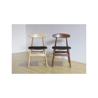 無垢材 木製 ダイニング チェア 椅子 天然木 ナチュラル色 / ウォールナット色 北欧 おしゃれ 海外 インテリア ブラック