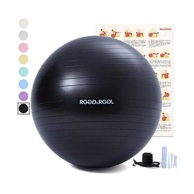 RGGD&RGGL 45cm/55cm/65cm/75 バランスボール 厚い 環境にやさしい アレルギー防ぎエクササイズボール アンチバースト