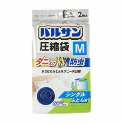 レック株式会社 バルサン ふとん圧縮袋 Mサイズ 2枚入 H-00256 日用品 雑貨品