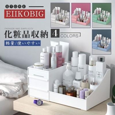 メイクアップボックス コスメボックス メイクケース 大容量  トレンド  メイクボックス ジュエリーボックス 化粧箱 メイク収納 美容 プロ仕様 トラベル