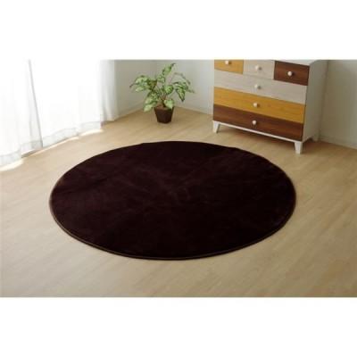 ラグマット カーペット 円形 低反発 抗菌 防臭 無地 ブラウン 約185cm丸 (ホットカーペット対応)