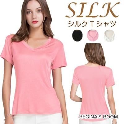 Tシャツ シルク シルクインナー レディース 半袖 Vネック 下着 silk M/L 黒 白 ピンク ゆうパケット送料無料