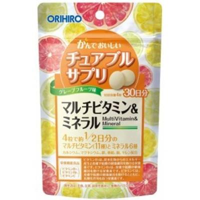 (グレープフルーツ)かんでおいしいチュアブルサプリ マルチビタミン&ミネラル