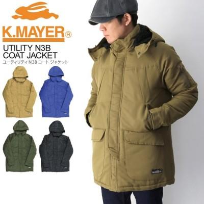 50%OFF!! (クリフメイヤー) KRIFF MAYER ユーティリティー【N3B】コート ジャケット 中綿入りジャケット メンズ レディース
