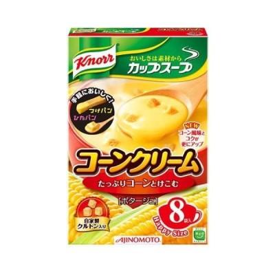 味の素 クノール カップスープ コーンクリーム(8袋入)×6個セット/ 味の素 クノール カップスープ (毎)