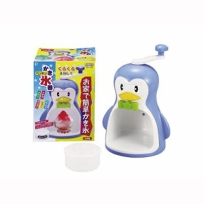 クールズ ペンギンかき氷器 D-1368 #13