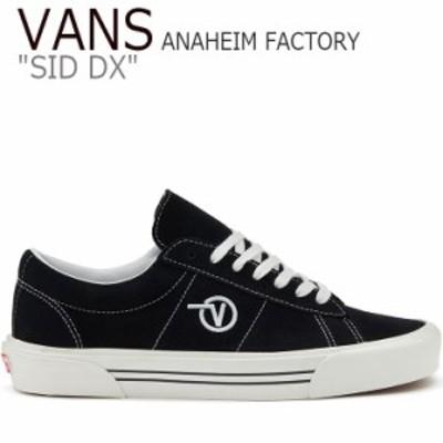 バンズ スニーカー VANS FA19 ANAHEIM FACTORY SID DX アナハイム ファクトリー シド DX BLACK VN0A4BTXUL11 シューズ