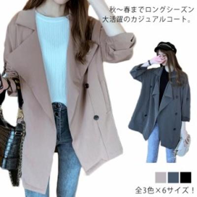 全3色×6サイズ!袖ロールアップ可 スプリングコート トレンチコート レディース 春コート 秋 春 アウター コート ミドル丈 ゆったり 体