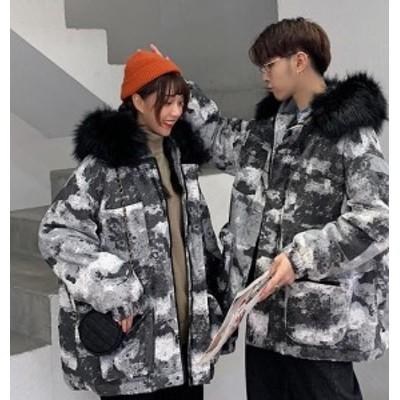 送料無料 ペアルック アウター ジャケット ファーコート 綿コート お揃い カップル 暖か 大きめ 1274