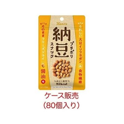 カンロ プチポリ納豆スナック醤油味 20g×80個