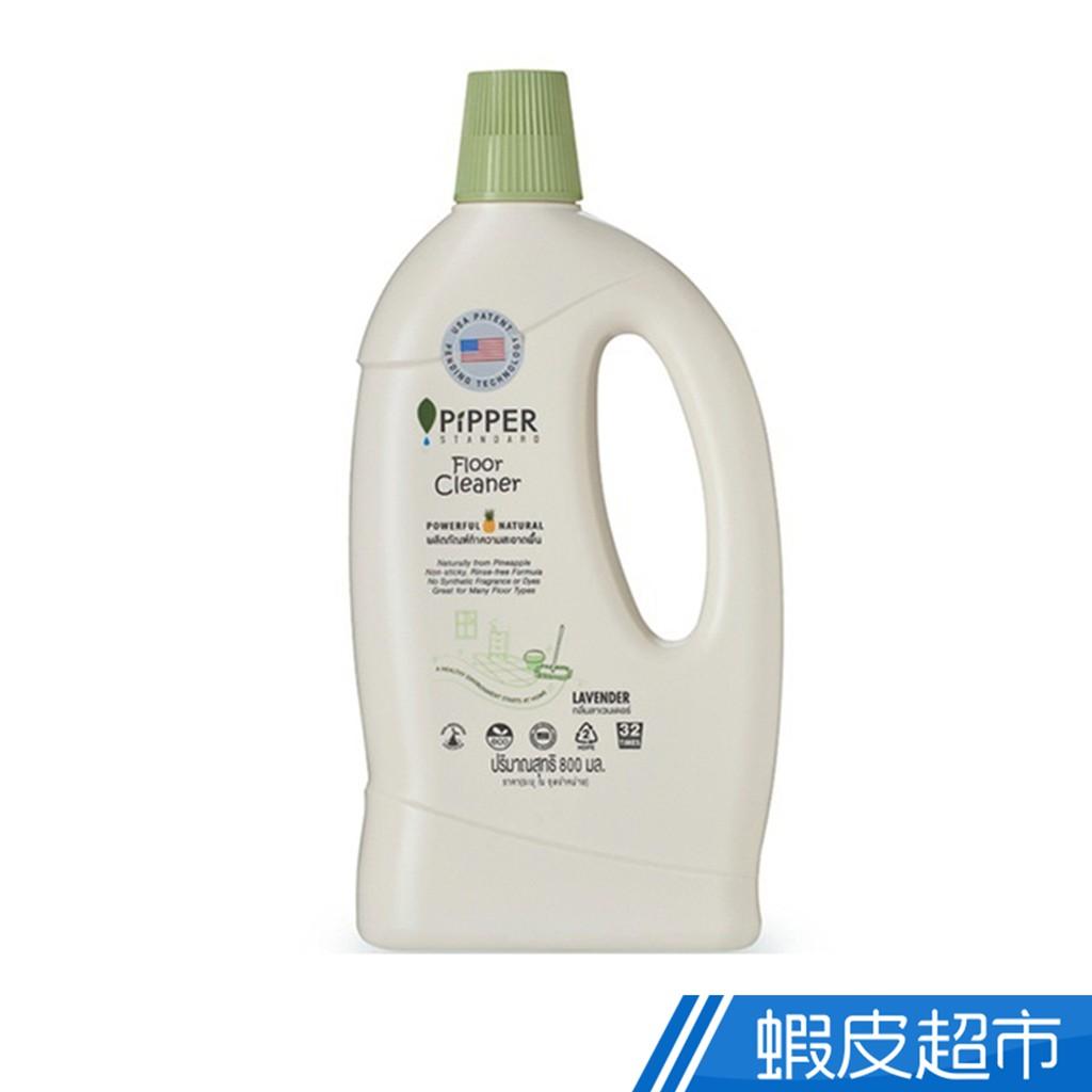 PiPPER STANDARD 沛柏鳳梨酵素低敏地板清潔劑(薰衣草)  現貨 蝦皮直送
