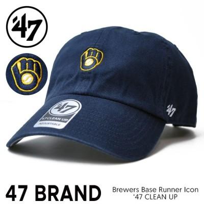 47BRAND フォーティーセブン ブランド BREWERS BASE RUNNER ICON 47 CLEAN UP CAP クリーンナップ キャップ 帽子