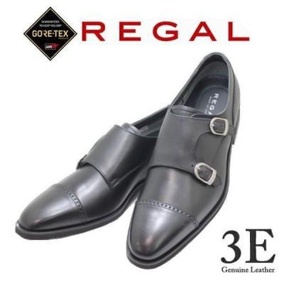 ビジネスシューズ リーガル REGAL ゴアテックス 37HR BB 黒 3E ダブルモンクストラップ 防水 紳士靴