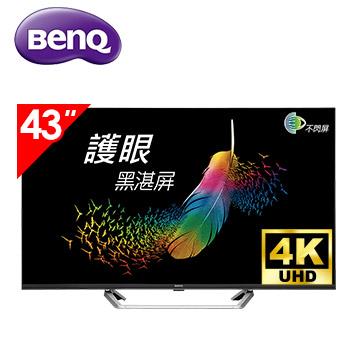 明基BenQ 43型 4K 安卓連網顯示器 低藍光(E43-720)