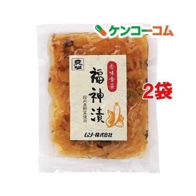 香味食菜 福神漬 ( 100g*2コセット )
