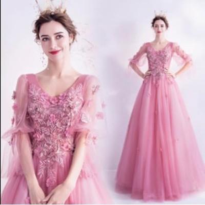 清楚なロマンティック花嫁ウェディングドレス結婚式礼服パーティードレスワンピースドレス ロングタイプスカートイブニングドレス披露宴