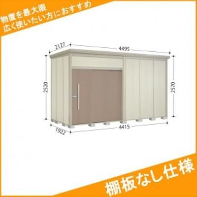 物置 屋外 おしゃれ タクボ物置 JN/トールマン 棚板なし仕様 JN-4419 一般型 標準屋根 『追加金額