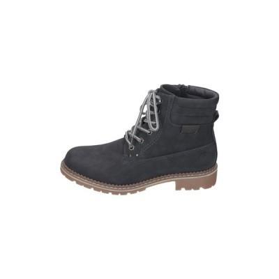 リーカー ブーツ&レインブーツ レディース シューズ Lace-up ankle boots - gray