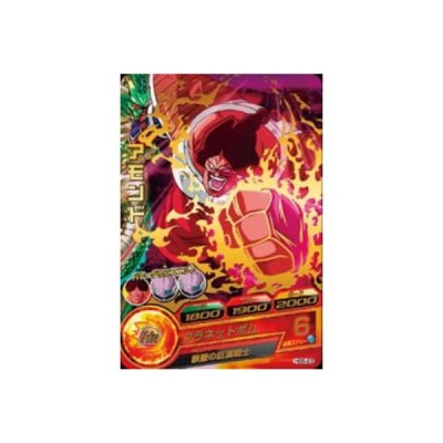 ドラゴンボールヒーローズ/HG5-23/アモンド/プラネットボム R