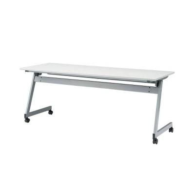 送料無料 フォールディングテーブル FZN-1860 W jtx 851035 FRENZ