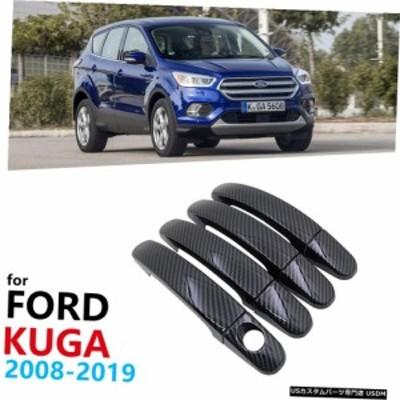 輸入カーパーツ グロスブラックカーボンファイバードアハンドル保護カバードア保護Ford KUGA MK1 MK2 2008?201